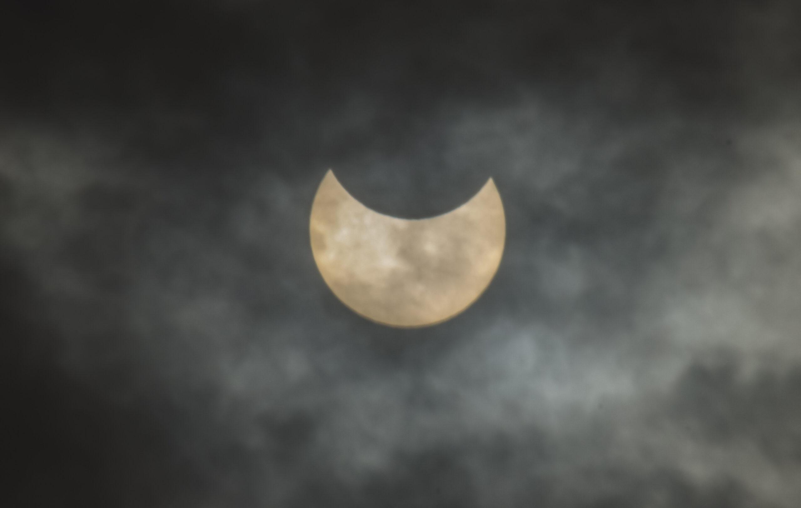 2021 partial eclipse